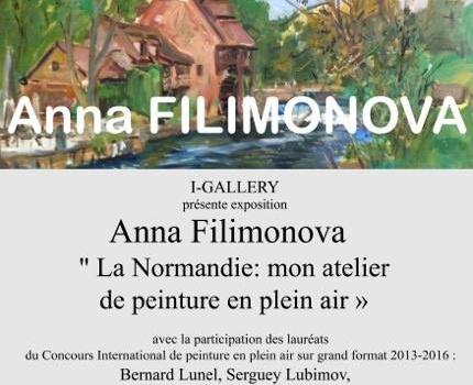 La Normandie : mon atelier de peinture en plein air. Anna Filimonova